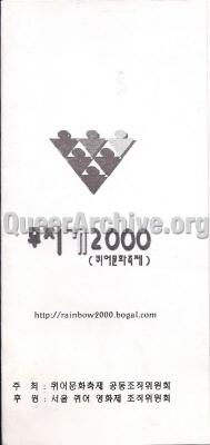 PU-0000034