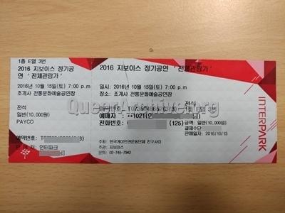 PU-0000895