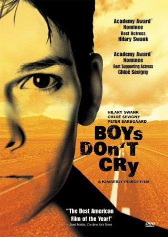 [592]-소년은 울지 않는다