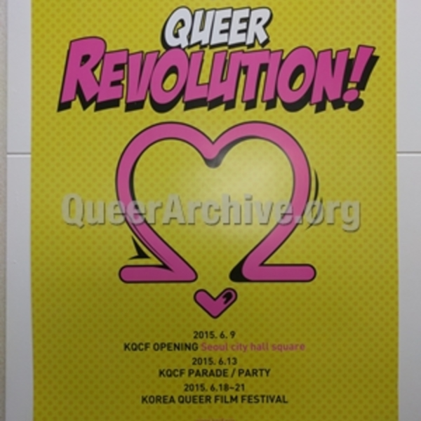http://queerarchive.org/bbs/files/attach/images/31526/207/186/f4d141f19922628f8659c3632d9dc7aa.jpg