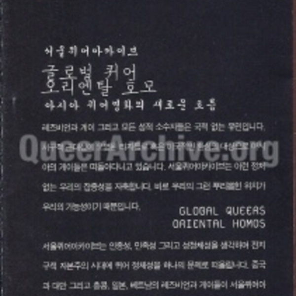 http://queerarchive.org/bbs/files/attach/images/31526/736/032/4cb79cbae34bc4d3f88881d87a548a82.jpg