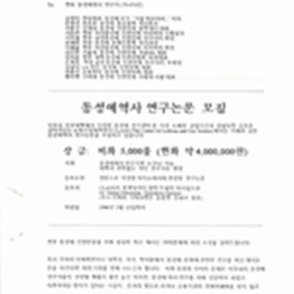 DB-0002540_페이지_1-re.png
