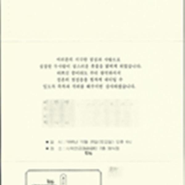 DB-0002541_페이지_1-re.png