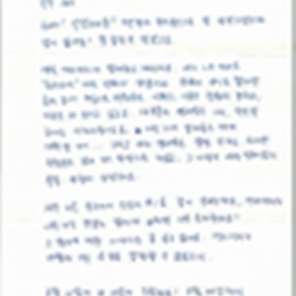 DB-0002544_페이지_1-re.png