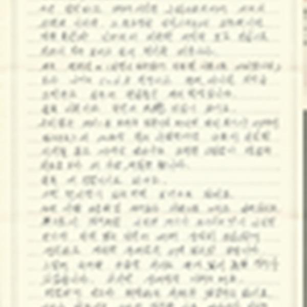 DB-0002545_페이지_1-re.png
