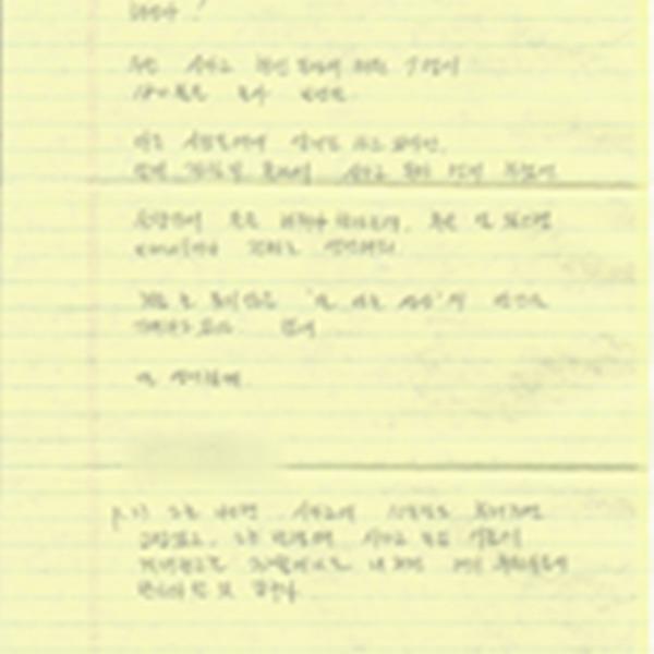 DB-0002546_페이지_1-re.png