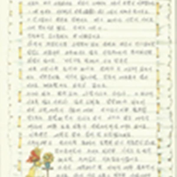 DB-0002549_페이지_1-re.png