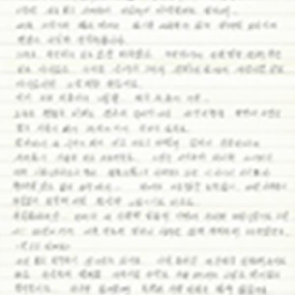 DB-0002550_페이지_1-re.png