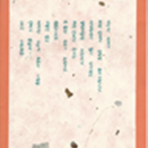 DB-0002551_페이지_1-re.png