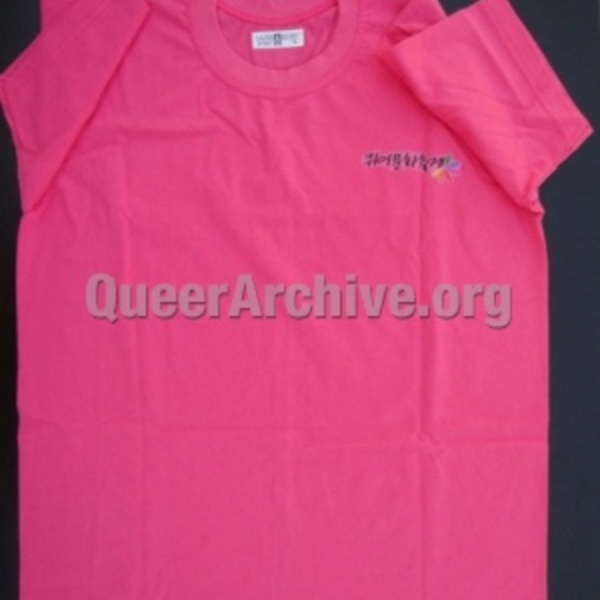 http://queerarchive.org/bbs/files/attach/images/31526/839/032/55abff9ee23f7350652fe431dd7ad58d.JPG