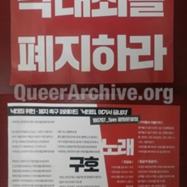 http://queerarchive.org/bbs/files/attach/images/31526/497/217/92f5f0d73816c4247e579b7e9867fa89.jpg