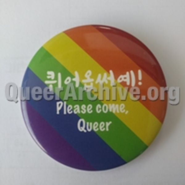 http://queerarchive.org/bbs/files/attach/images/31526/535/217/22c4e54b07892296302a062f3ea02396.jpg
