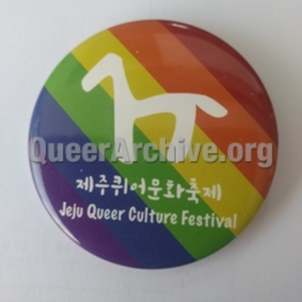 http://queerarchive.org/bbs/files/attach/images/31526/539/217/c0181176fb8d76922624361802cc6e0e.jpg