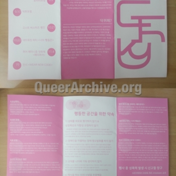 http://queerarchive.org/bbs/files/attach/images/31526/582/217/376f9155f74424361751549cef3c34d4.jpg