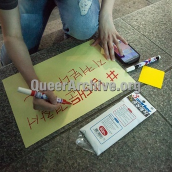 http://queerarchive.org/bbs/files/attach/images/36105/011/185/6c58ca07f7a1beb3c463d40a326740b7.JPG