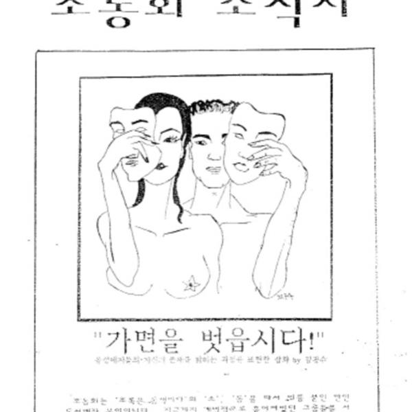 초동회소식지1호.jpg