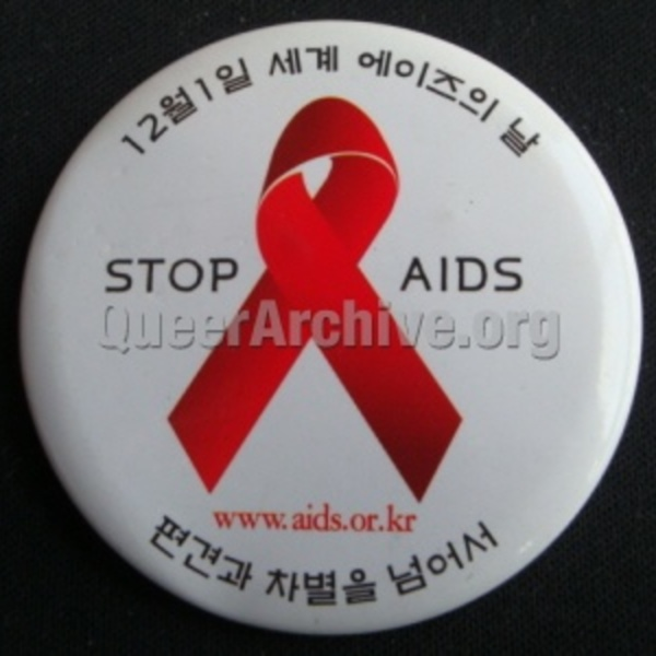 http://queerarchive.org/bbs/files/attach/images/31526/490/032/ed8daedce9bf751b101451559ae52ab3.JPG