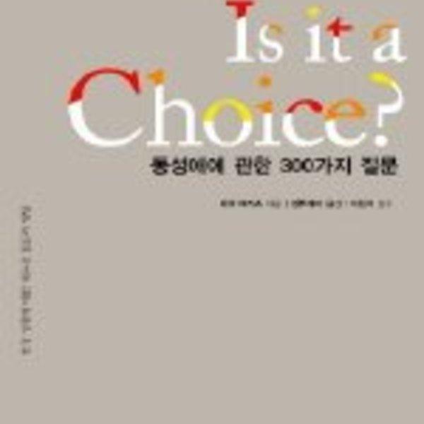 Is it a Choice?: 동성애에 관한 300가지 질문