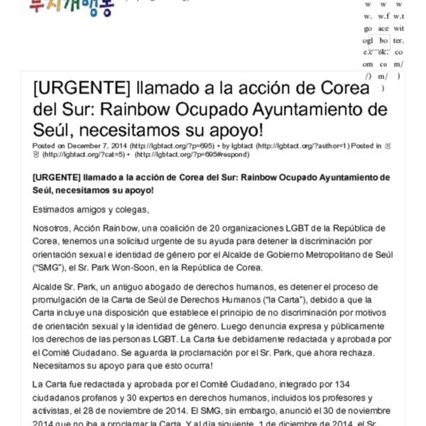 [URGENTE] llamado a la accion de Corea del Sur: Rainbow Ocupado Ayuntamiento de Seul, necesitamos su apoyo!