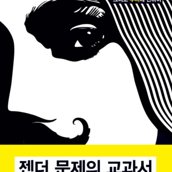 http://image.kyobobook.co.kr/images/book/xlarge/559/x9788955617559.jpg